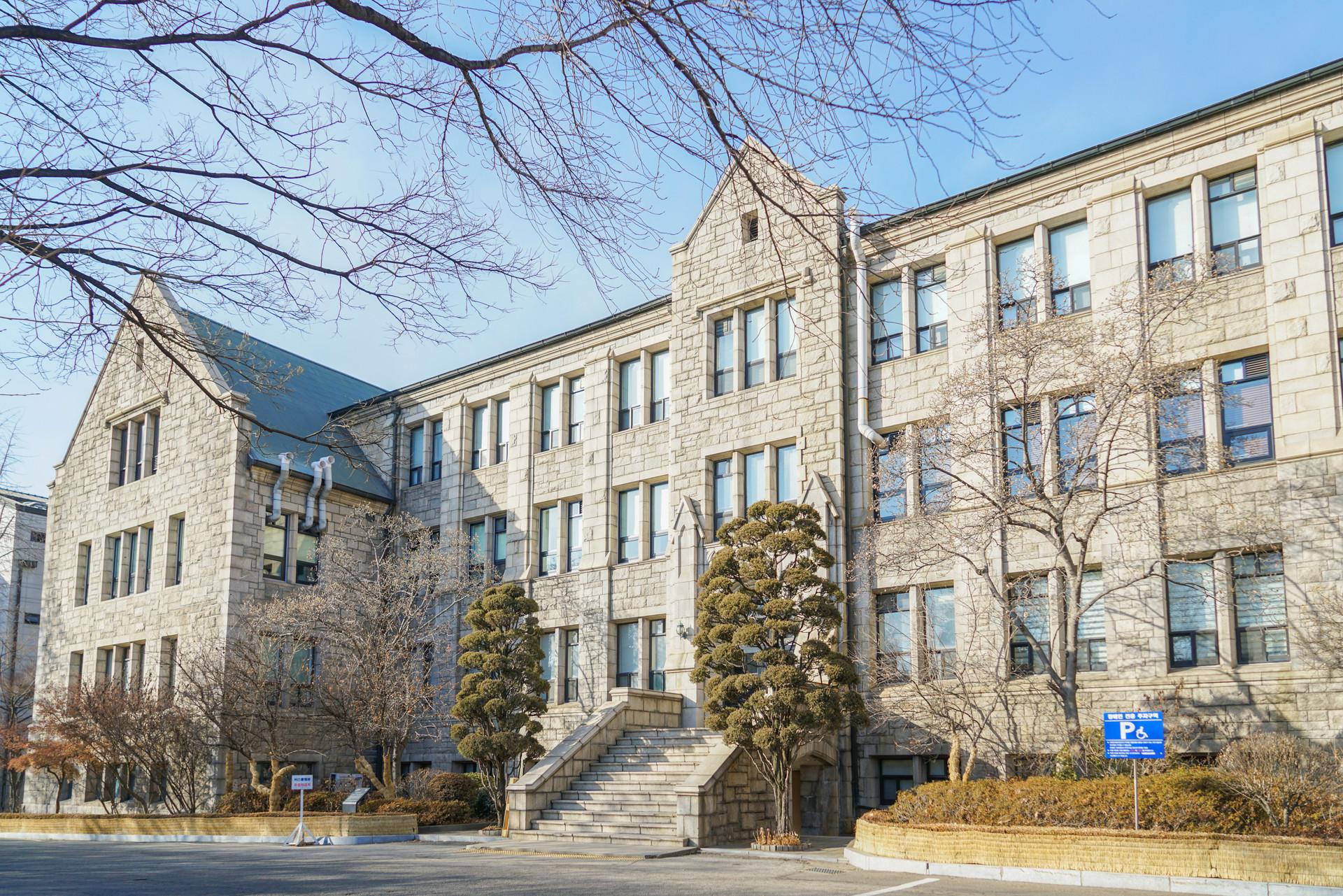 韩国梨花女子大学教学楼